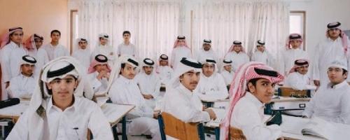 ecole-qatar-770x308.jpeg