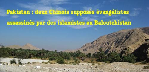 baloutchistan.png