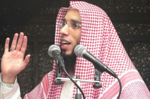 imam-Rachid-Abu-Houdeyfa.jpg