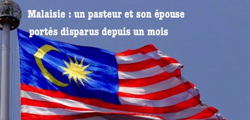 malaisie-drapeau.png